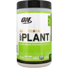 100-plant-optimum-nutrition