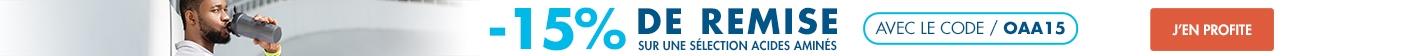 Spécial Récupération : 15% de remise sur une sélection de compléments !