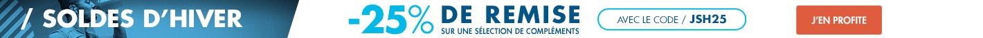 Soldes Hiver : -25% de remise sur une sélection