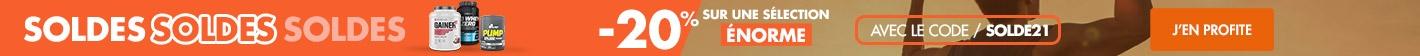 Soldes : -20% de remise sur une sélection de compléments